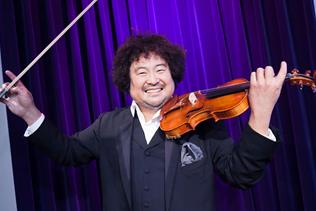 Taro Hakase
