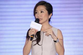 Matilda Tao