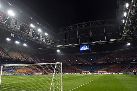 Borussia Dortmund vs Ajax - European Cup 2021-22
